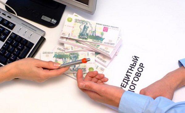 Рассчитать условия потребительского кредита