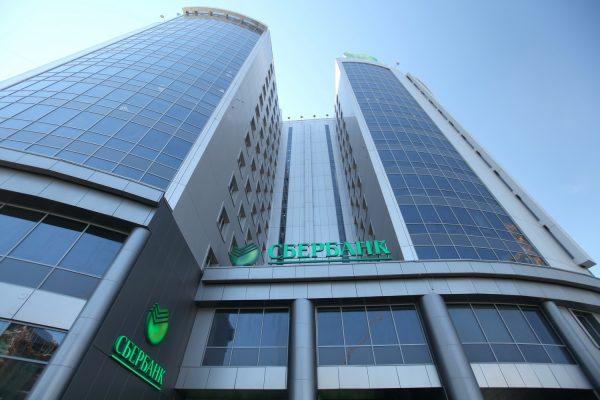 Сбербанк России - лидер банковских услуг на территории РФ