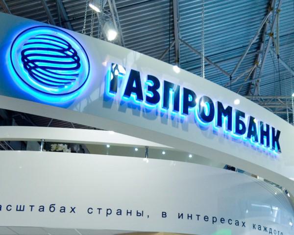 Покупка акции в Газпромбанке