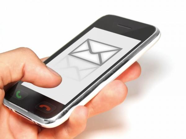 СМС об отключении Мобильного банка