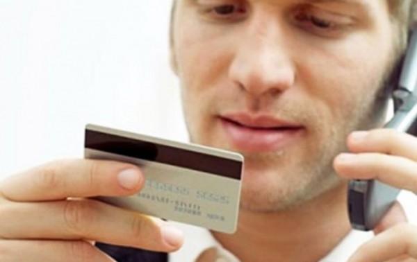 Узнать баланс на карте сбербанка по телефону