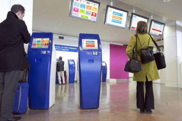 Как снять киви через терминал