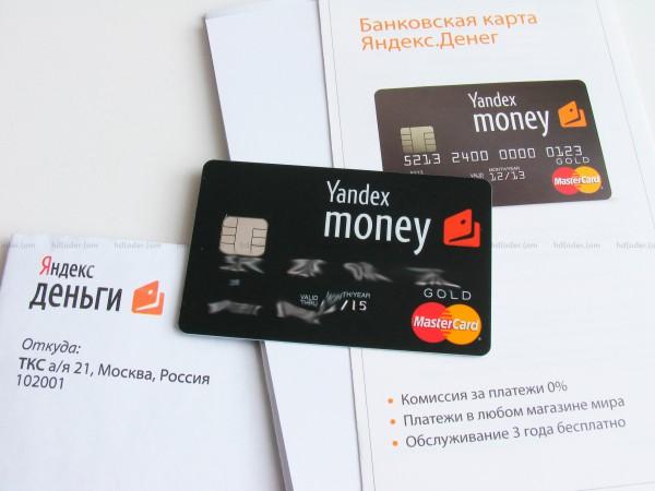 Платежная карта Яндекс.Деньги