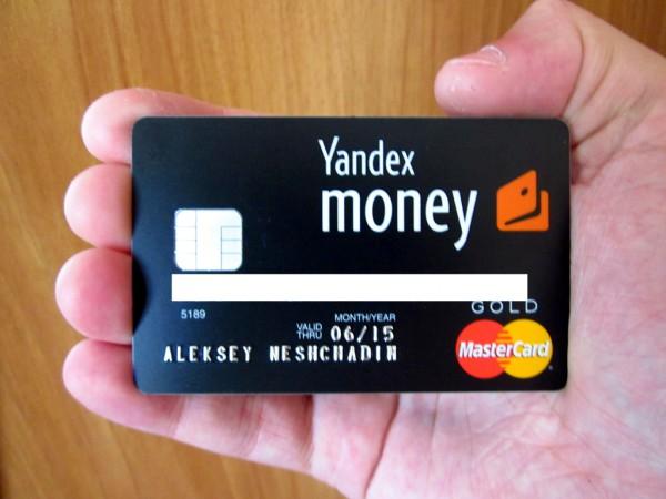 Получить карту Яндекс.Деньги