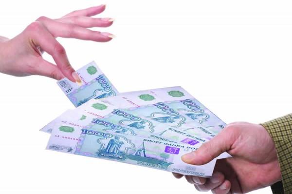 Срочный денежный перевод