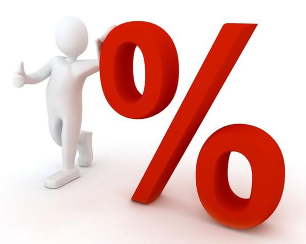 Расчет процентов по ставке рефинансирования