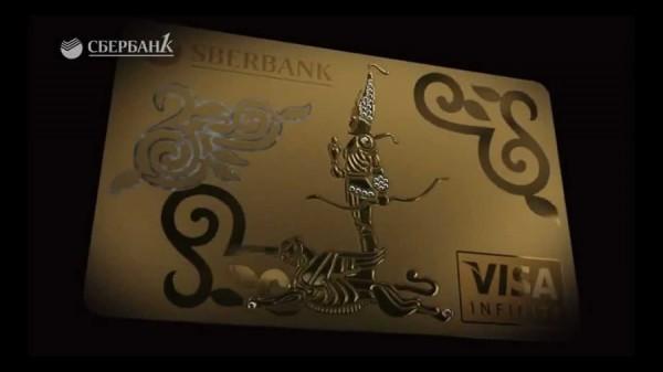Карты Visa или Mastercard Сбербанк