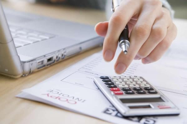 Рассчет зарплаты за неполный рабочий месяц