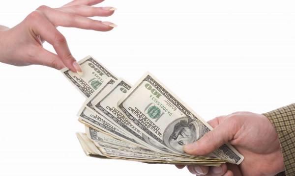 Комиссионная форма оплаты труда