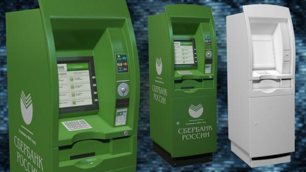Пополнить кредитную карту Сбербанка через банкомат