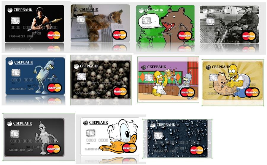 Сделать банковскую карту сбербанка