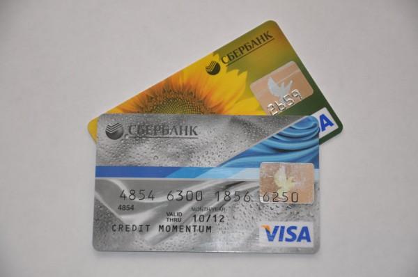 Как продлить банковскую карту для зарплаты