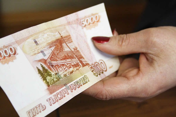 5000 рублей фальшивые