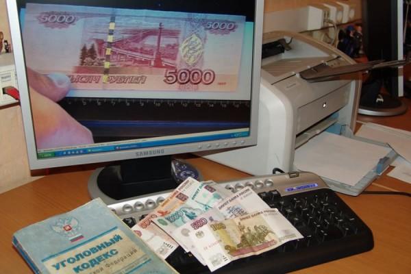 Проверка фальшивости рублей