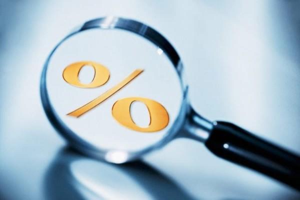 Ставка рефинансирования как процент Центробанка