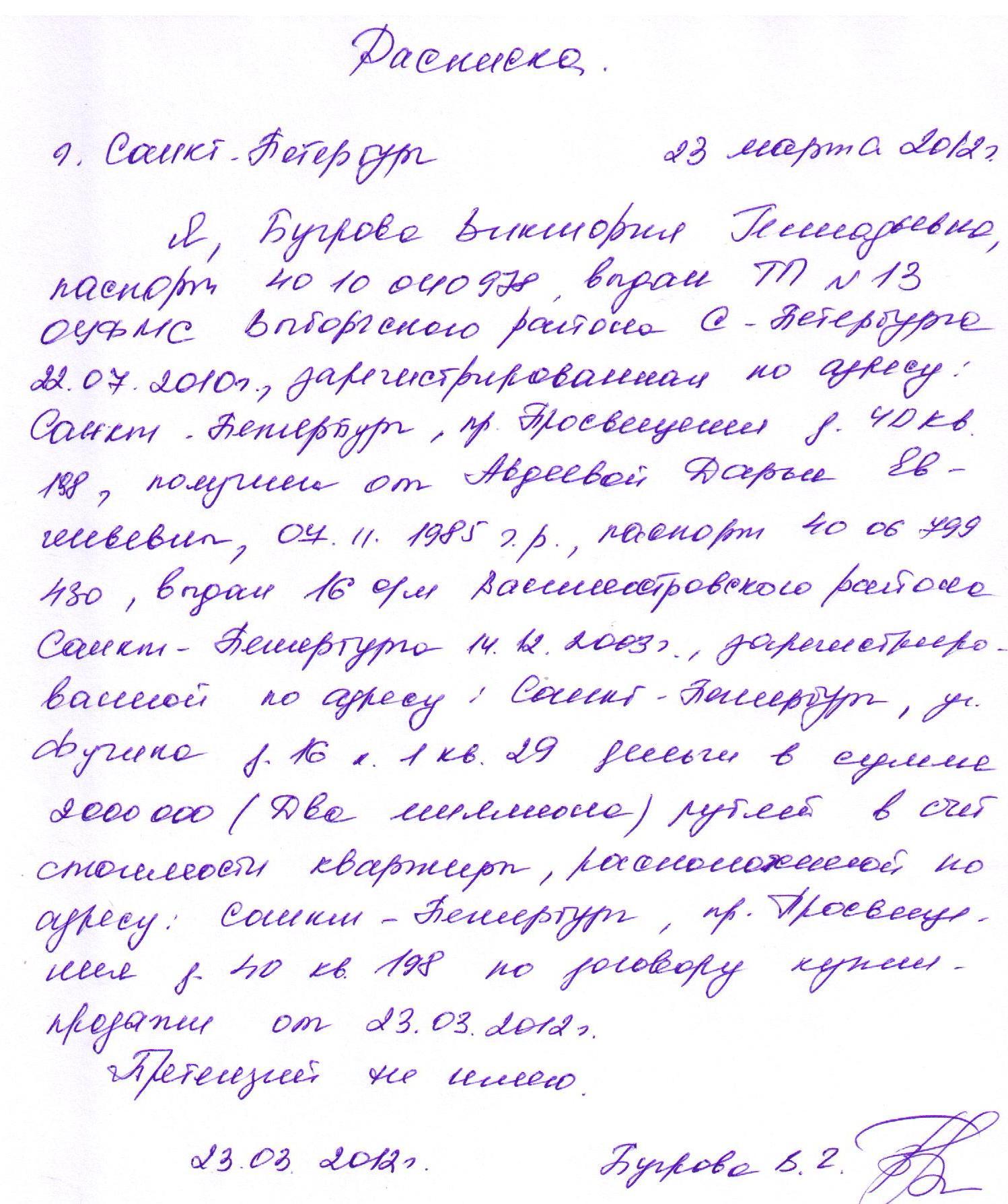 Новостройки Москвы от застройщика  квартиры от