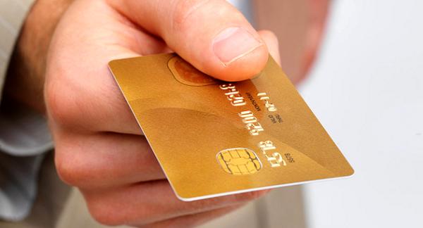 Мгновенные выдачи кредитных карт