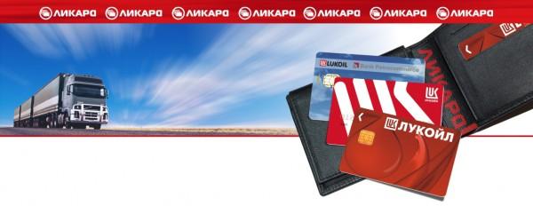 Скидки предоставляются владельцам специальных карт