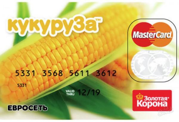 На фото -кредитная карта кукуруза