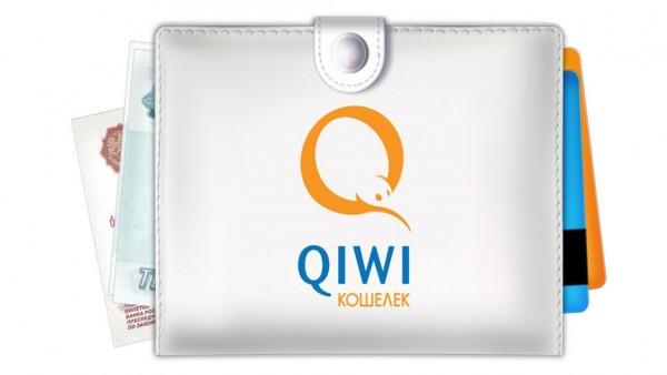 Фото QIWI кошелька