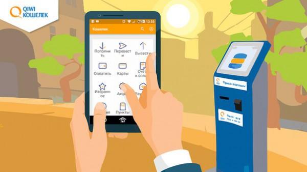 Вы можете установить официальное приложение Киви на Ваш планшет или смартфон