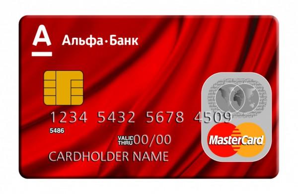 """На фото - кредитная карта """"100 дней"""""""