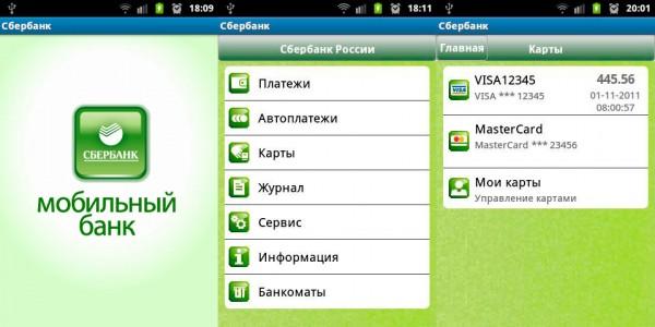 """Особенности использования онлайн-системы """"Сберсбанк"""""""