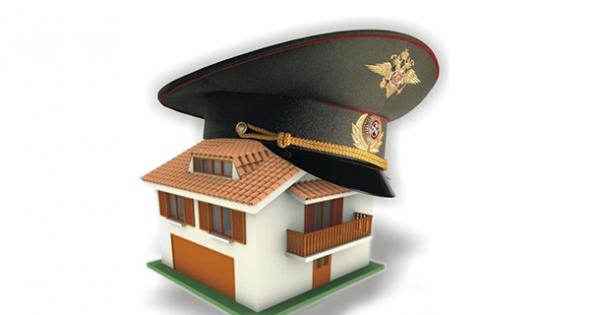 Выгодно ли брать военную ипотека