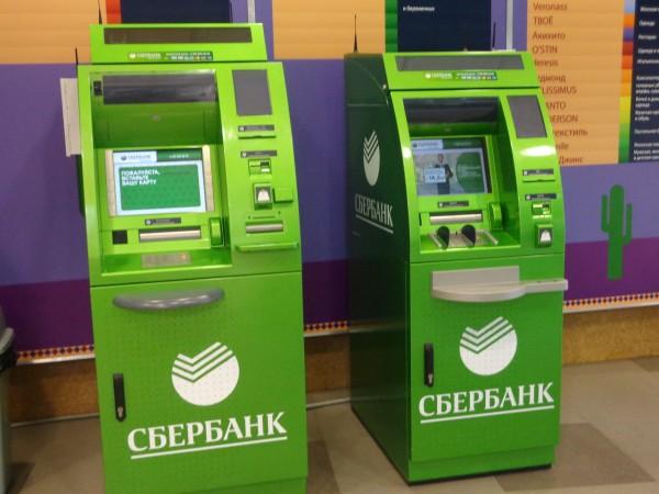 Какие вопросы можно решить с помощью банкоматов