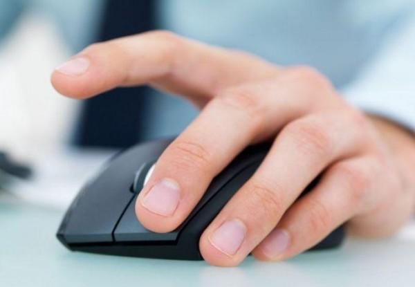 Фотоснимок - подача заявки на оформление кредита онлайн
