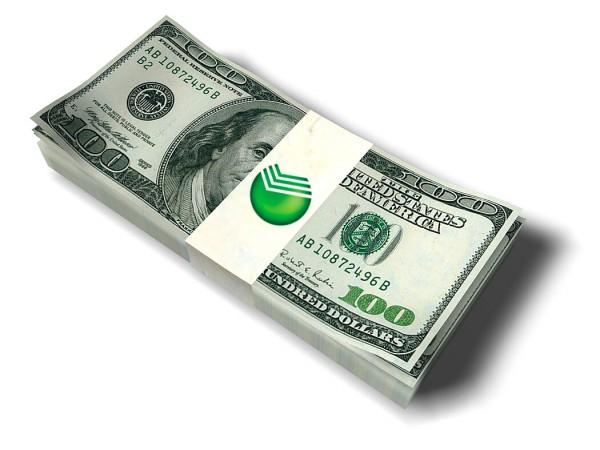 Как открыть депозитарный вклад в валюте