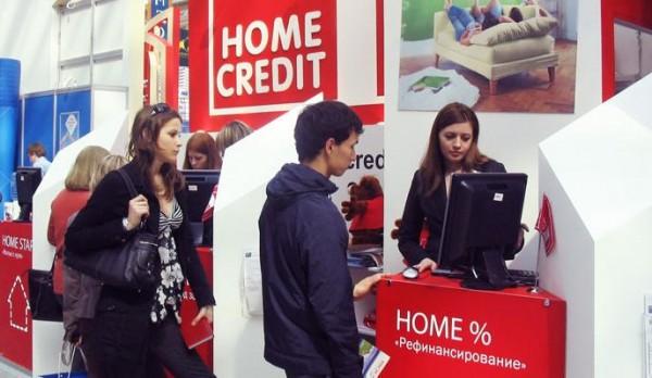 Как открыть вклад в Хоум Кредит