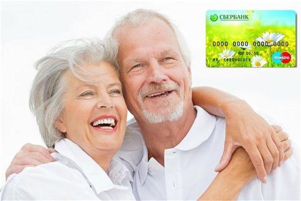 Какой вклад наиболее выгоден для пенсионеров