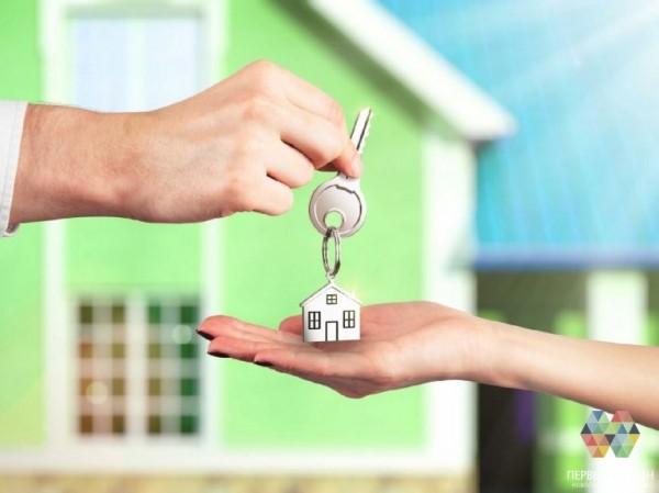 Ипотека для семей. Оформление и особенности