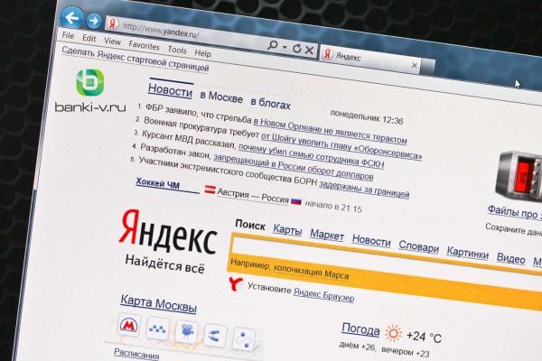 Какие данные необходимы для перевода с Яндекс денег