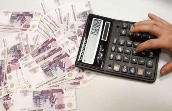 Как подсчитать процентную ставку по вкладу