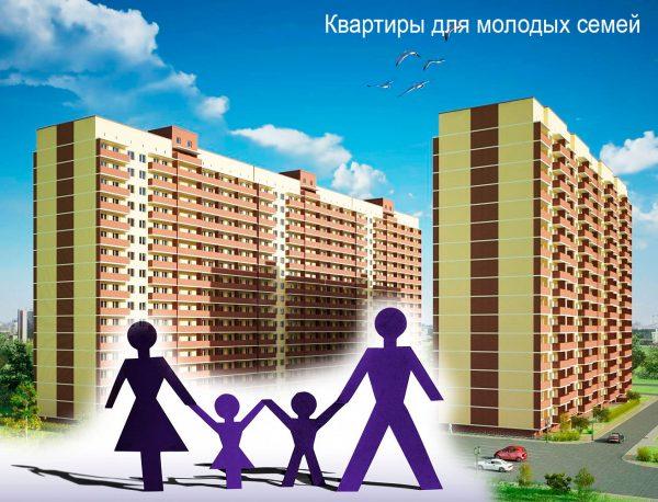 Тщательный анализ бюджета семьи необходим для покупки жилья