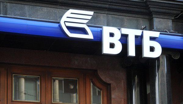 Через ВТБ, государство косвенно владеет банками: ВТБ24, Банк Москвы, ТранскредитБанк