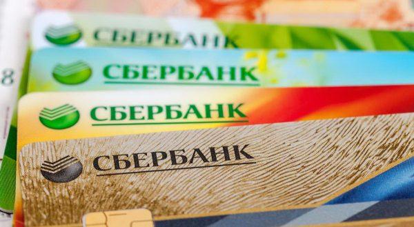 Пластиковые карты Сбербанка России