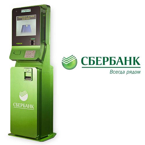 У держателей карт есть возможность пополнения счета через терминал