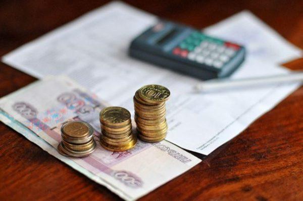 Калькулятор расчетов субсидии